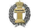 Адвокат Закаригаев Камиль Магомедсаидович