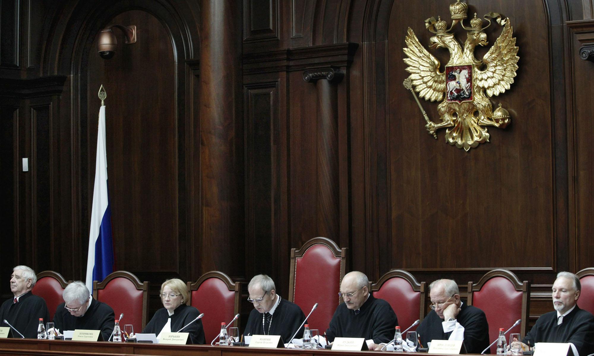 председатели российских судов